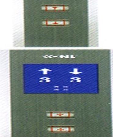 Лифтний товчлуур