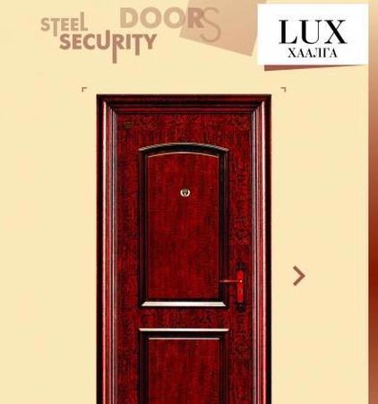 Хамгаалалтын хаалга ( 950*2050)