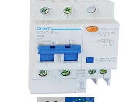 Дифференциал таслуур:DZ47LE-32 2 фаз