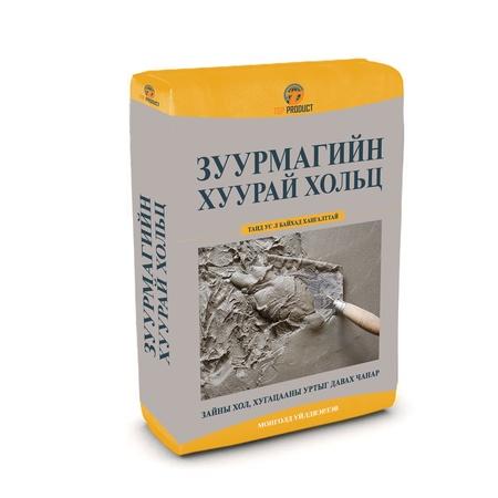 Замаск /Terraco/