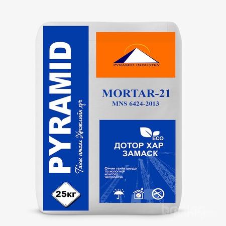 Pyramid Mortar-21 /Дотор хар замаск/