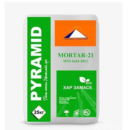 Pyramid Mortar-21 /Гадна хар замаск/