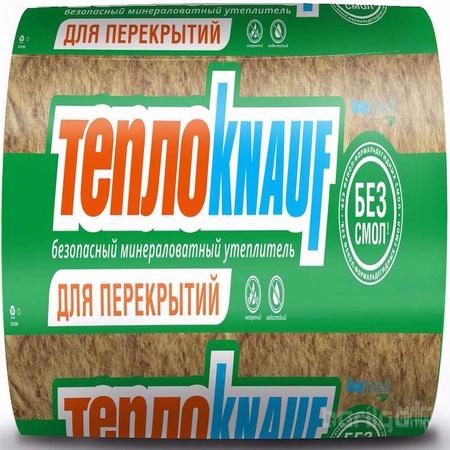 ТеплоКНАУФ