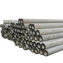 Цахилгаан дамжуулах агаарын шугамын бетон шон /тулгуур/