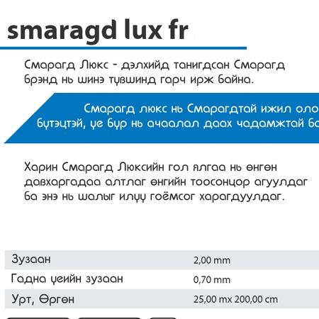 Smaragd Lux Fr