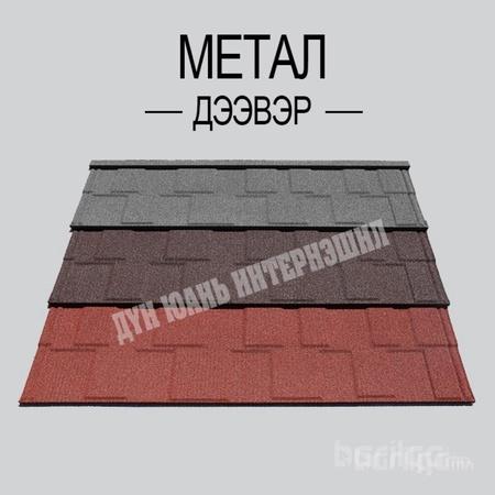 Металл дээвэр