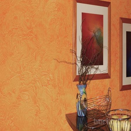 Nahir - интерьерийн гоёлын будаг