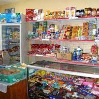 СХД, 31-р хороонд 8 нэрийн хүнсний дэлгүүртэй, 2 давхар обьект, газрын хамт зарна.
