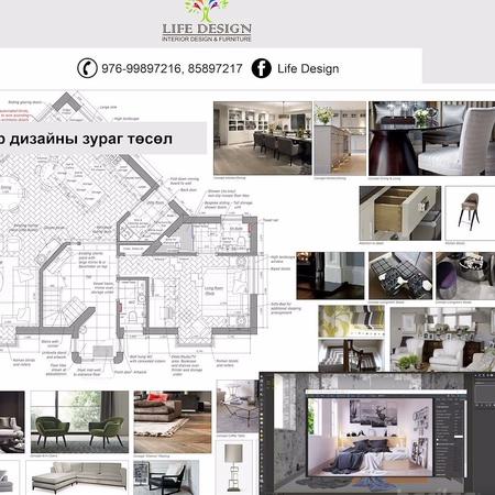Интерьер дизайны зураг төсөл, гүйцэтгэл, захиалгат тавилга