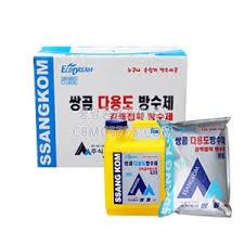 Multipurpose Waterproof /A+B/- Цементийн полимер ус тусгаарлагч