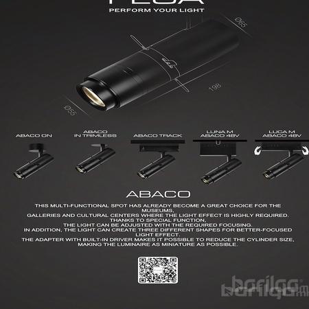 Италийн FLUA брэндийн ABACO гэрэл