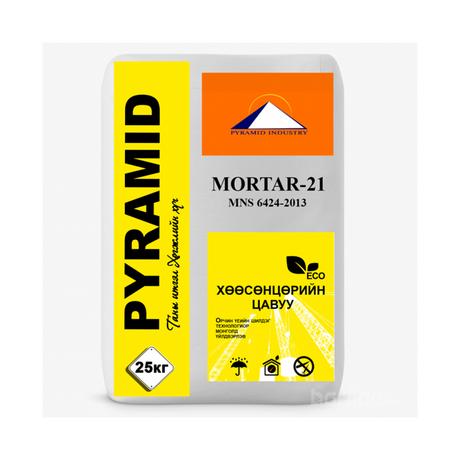 Pyramid mortar 21: Хөөсөнцөрийн цавуу