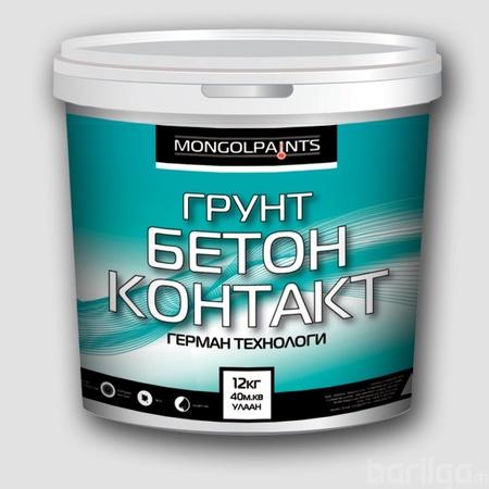 Бетон Контакт грунт