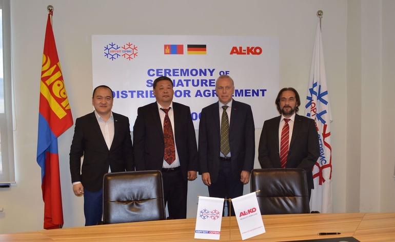 Хөргөлт сервис ХХК нь Германы АL-КО брэндтэй хамтран ажиллахаар боллоо