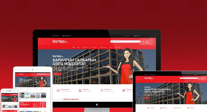 Barilga.mn сайтанд сурталчилгаа байршуулах үнийн санал