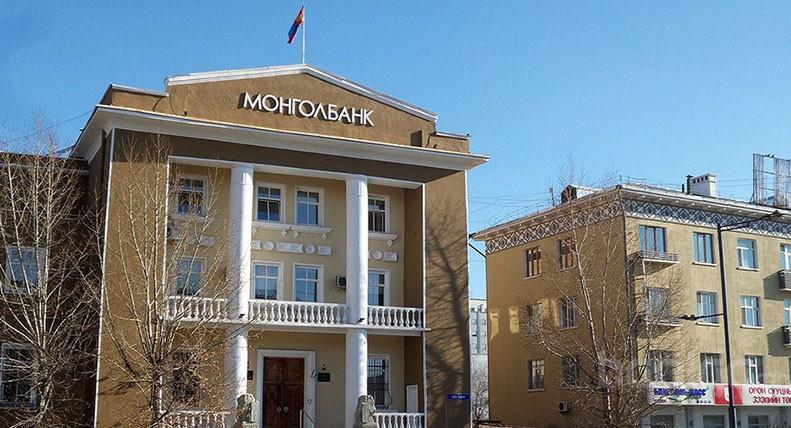 Монгол банк ипотекийн зээлд хариу өгөх завгүй