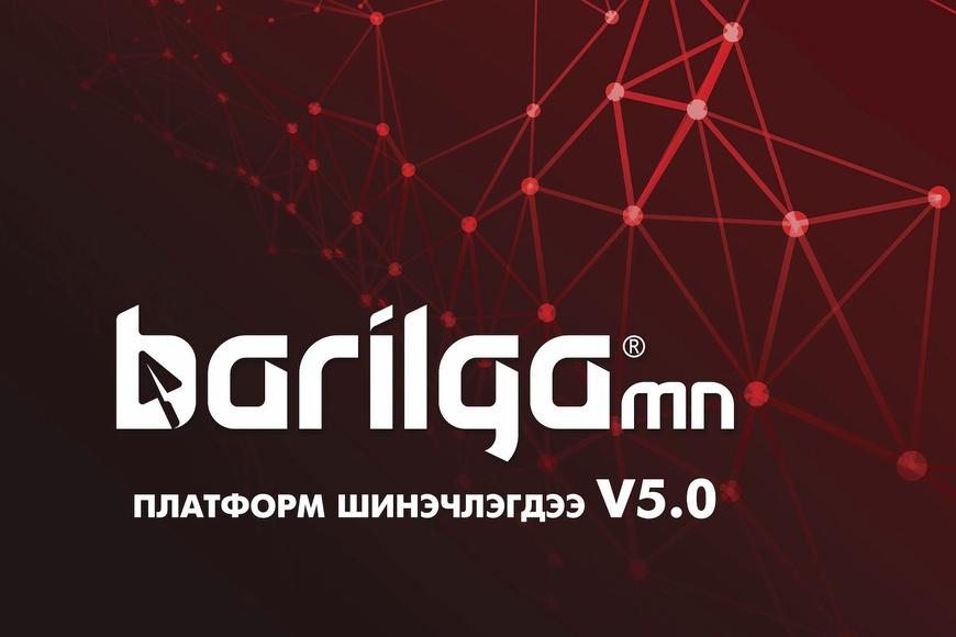 Barilga.mn сайтын шинэ хувилбарыг танилцуулж байна